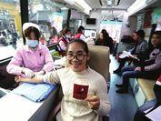爱心献血贺新年1.jpg