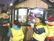一杯姜茶 温暖苏城1.jpg