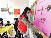 """倡导""""公勺公筷""""1.jpg"""