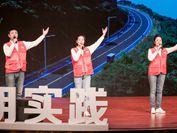 苏州举办国际志愿者日主题活动_副本.jpg