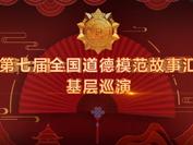 QQ截图20210302133949_副本.png